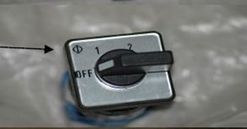 Hercules Arm Hi/Lo Switch